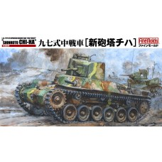 Type 97 Shinhoto Chi-Ha Improved Medium Tank New Turret 1/35