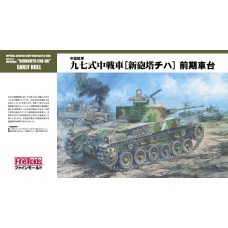 Type 97 Shinhoto Chi-Ha Medium Tank (early hull) 1/35