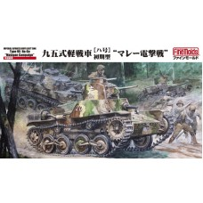 Type 95 Ha-Go Light Tank 1/35