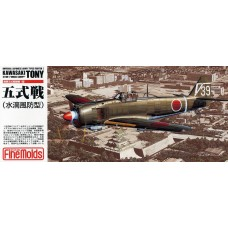 "Kawasaki Ki-100-I Tony ""Bubble canopy"" 1/72"