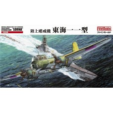 "Q1W1 Tokai ""Lorna"" IJN Land-Based Anti-Submarine Patrol Bomber Aircraft 1/72"
