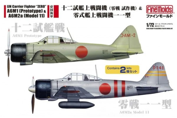 Zero A6M1 (Prototype) & A6M2a (Model 11) (Two kits in box) 1/72