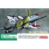 Messerschmitt Me 410A-1/B-1 1/72