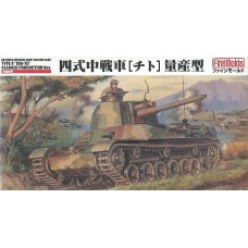 "Type 4 Chi-To Medium Tank ""Planned Production Version"" 1/35"