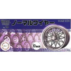 Normal Wire Silver Type 17 inch 1/24