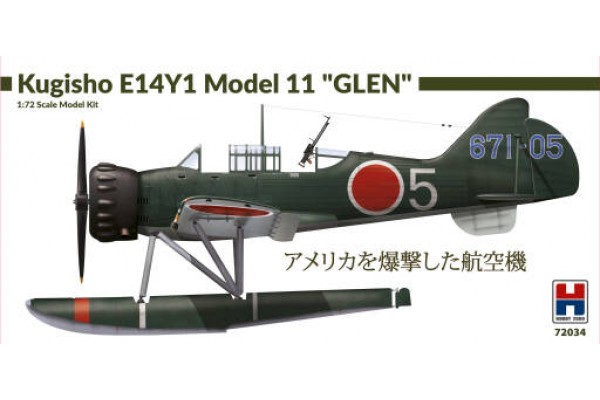 "Kugisho E14Y1 Model 11 ""Glen""  w/catapult 1/72"