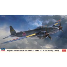 Kugisho P1Y2 Ginga Type 16 `762nd Flying Group` 1/72