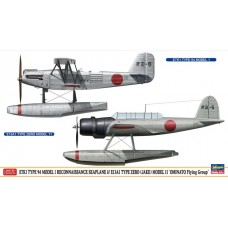 E7K1 Type 94 Model 1 Reconnaissance Seaplane & E13A1 Type Zero (Jake) Model 11 'Ominato Air Squadron' 1/72