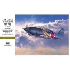 Mitsubishi J2M3 Raiden 'Jack' Type 21 1/32