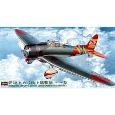 Aichi D3A1 Type 99 (Val) Model 11 1/48