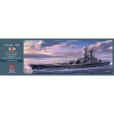 "IJN Battleship Yamato ""80th Anniversary of Launch"" 1/450"