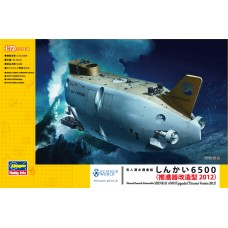 Manned Research Submersible Shinkai 6500 Upgraded Thruster Version 2012 1/72