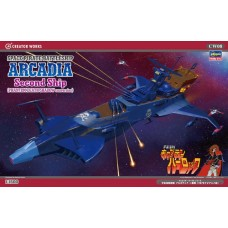 Space Pirate Battleship Arcadia Second Ship (Phantom Death Shadow Conversion) 1978 TV Anime Version 1/1500
