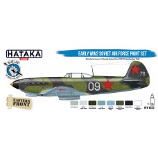 HTK-BS33 Early WW2 Soviet Air Force Paint Set