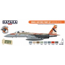 HTK-CS62 Israeli Air Force (modern jets) paint set