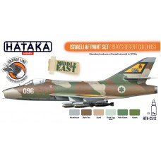 HTK-CS12 Israeli AF paint set (1970's desert colours)