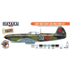HTK-CS33 Early WW2 Soviet Air Force paint set