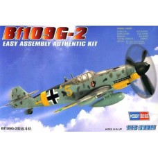 Messerschmitt Bf 109 G-2 Easy Assembly 1/72