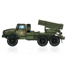 BM-21 Grad Multiple Rocket Launcher 1/72