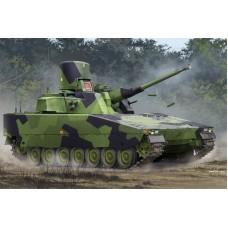 Lvkv 9040 Anti-Air Vehicle 1/35
