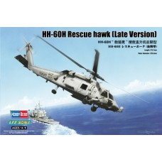 Sikorsky HH-60H Rescue Hawk (Late Version) 1/72