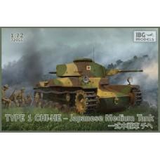Type 1 Chi-He Japanese Medium Tank 1/72