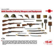 WWI Russian Infantry Weapon and Equipment 1/35