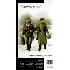 """Supplies, At Last!"" German Soldiers, 1944-1945 1/35"