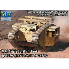 "Mark I ""Male"" British Tank Special Modification for the Gaza Strip 1/72"