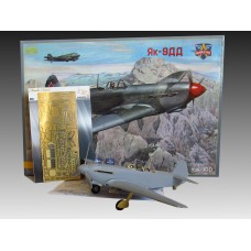 1/48 Detailing set for Yak-9