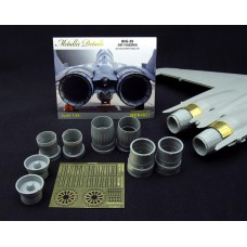 1/48 Jet nozzles for MiG-29