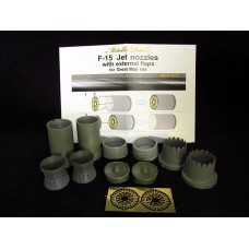 1/48 Jet nozzles (with external flaps) for F-15