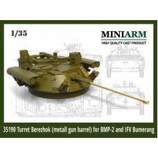 "Turret ""Berezhok"" (metal gun barrel) for BMP-2 and IFV Bumerang for Panda, Trumpeter kits 1/35"