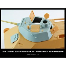 T-50 Turret  plus gun barrel (metal) includes driver's hatch for Hobby Boss kit 1/35