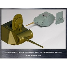 Т-70 WWII Soviet light tank, Turret plus gun barrel(metal) includes driver's hatch for MiniArt kit 1/35