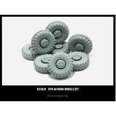 BTR-80 Road wheels set, 8pcs for Dragon, Zvezda, Trumpeter kits 1/35