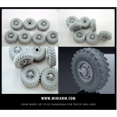 "Wheel set OI-25 ""Omskshina"" for 6X6 Truck URAL-4320 (6pcs plus extra) for Trumpeter kit 1/35"