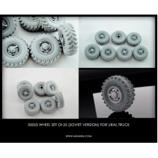 Wheel set OI-25 (Soviet version) for 6X6 Truck URAL 375 and 4320 (6pcs plus extra) for Trumpeter kit 1/35