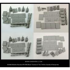 "Modern Russian AFV ERA Block ""Contact-5"" for T-90 for Zvezda, Tamiya, Meng, Trumpeter kits 1/35"