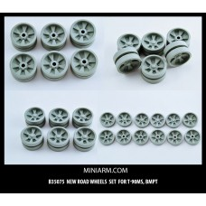 New road wheels set T-90MS, BMPT, T-55AM Modern, 24pcs for Zvezda, Tamiya, Meng, Trumpeter kits 1/35