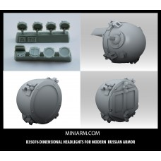 Dimensional headlights for Modern Russian Armor 1/35
