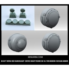 OU-3G Infra-red searchlight for Modern Russian Armor 1/35