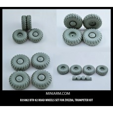 BTR-82 Road wheels set, 8pcs for Trumpeter kit 1/35
