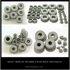 "Wheel set ""Bellshina"" for 6X6 Truck KRAZ -6322 UA, 6pcs plus extra, 1/35"