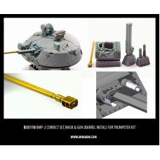 BMP-2 Correct set, Mask & gun barrel (metal) for Trumpeter kit 1/35