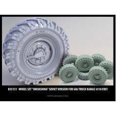 "Wheel set ""Omskshina"" Soviet version for 6X6 Truck Kamaz 4310 early, 6pcs plus extra, 1/35"