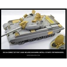 Correct set for Т-55АМ, gun barrel + PE parts, for Takom kit 1/35