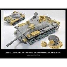 Correct set for Т-54B m1959 + PE parts, for Takom kit 1/35