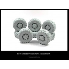 Wheel set for Vi-203 (late) for 9A52-2 Smerch-M (8pcs) 1/35