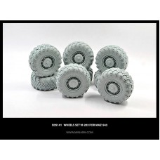 Wheel set for Vi-203 for MaZ-543 (8pcs) 1/35